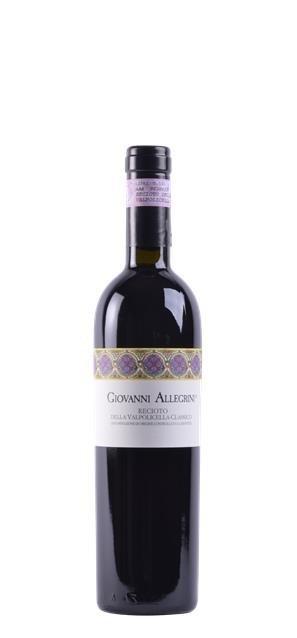 2011 Recioto Classico Giovanni Allegrini (0,5L) - Allegrini